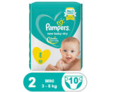 Order Pampers Value Pack Small Butterfly Online At Best Price In Pakistan