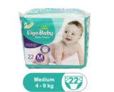 Order Vigo Baby Diapers Mini Pack - Size 3 (Medium) Online At Best Price In Pakistan
