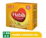 HABIB COOKING OIL